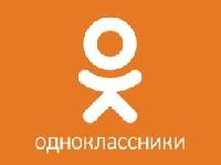 Imaginea grupului Odnoklassniki.ru Moldova